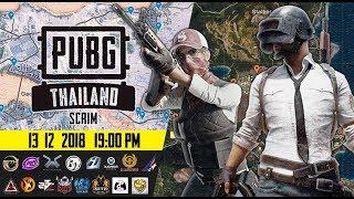 การแข่งขัน PUBG Thailand Scrim - Week 3 Day 2