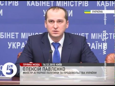 Україна повністю забезпечена продовольством — Павленко