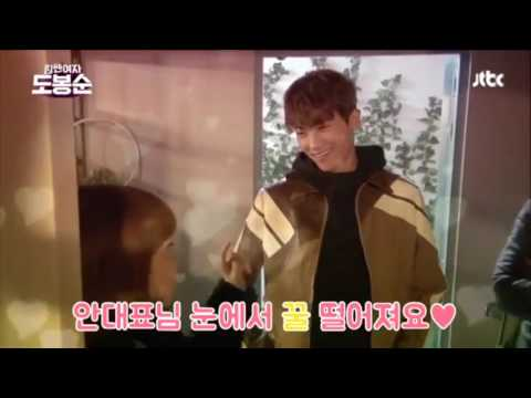 Strong Woman Do Bong Soon Off cam moments - Park Hyung Sik and Park Bo Young