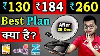 DTH New Rules 29 December 2018 Hindi | TRAI New Channel List 29 December | Sony/ZeeTV/Colors DTH