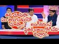 Babu Gogineni Challenge : Will eat live on TV during Lunar Eclipse