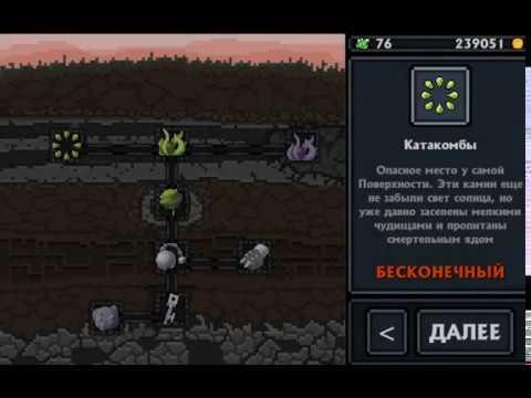 Играй Pocket Rogues На ПК 2