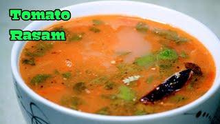 Tomato Rasam | Simple South Indian Recipe | Tomato Charu