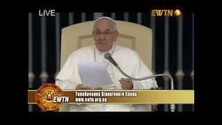 Папа Франциск про дари Святого Духа.