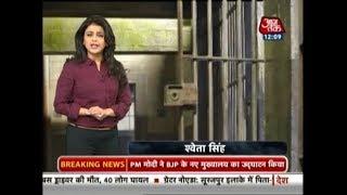 Adhbhut Akalpniye Avishwasaniye | A Journey Through India's Most Mysterious Prisons