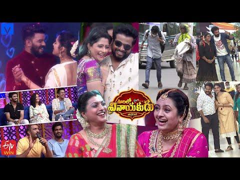 Oorilo Vinayakudu promo 2 ft Sudigali Sudheer, Rashmi Gautam, Roja, Indraja