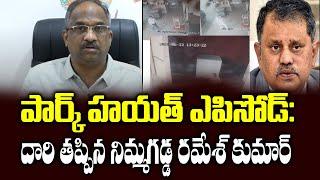 Prof K Nageshwar: Public suspecting foul play over Nimmaga..