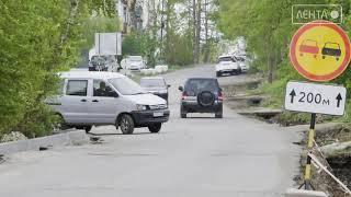 В Артеме продолжают ремонт дорог по нацпроекты «БКАД»