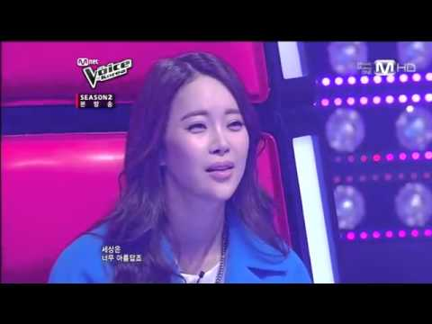 The Voice of Korea 2 ep6 김민지 vs 박의성 - I'm in love