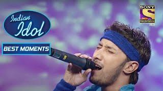 'Humma Humma' पर इस Contestant ने दिया Fabulous Performance   Indian Idol   Best Moments