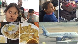 Holiday vlog day 1 || Met someone from bigboss 2 || Family Vacation || Sireesha