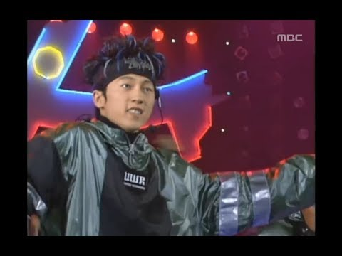 H.O.T - Warrior's Descendant, HOT - 전사의 후예, MBC Top Music 19961012