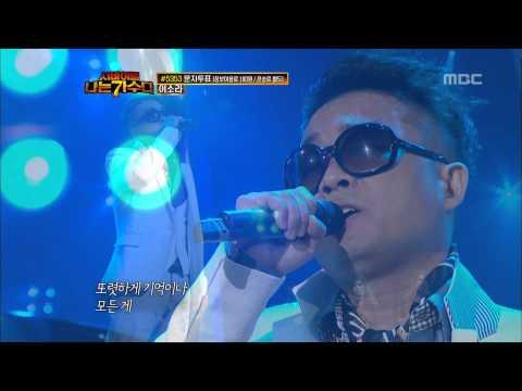 나는 가수다 - I Am a Singer #25, Kim Gun-mo : You are my lade, 김건모 : 유 어 마이 레이디
