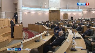 Сегодня губернатор Александр Бурков выступил с бюджетным посланием