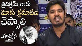 Aravindha Sametha Movie Controversy: Rayalaseema Students ..