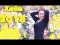 TOP Nhạc Xuân REMIX hay Ý Nghĩa XUÂN MẬU TUẤT 2018 | Clip quay ko chuyên