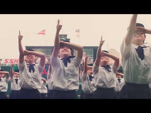 フルバージョン【朝日新聞公式】第100回全国高校野球選手権記念大会「ダンス」篇