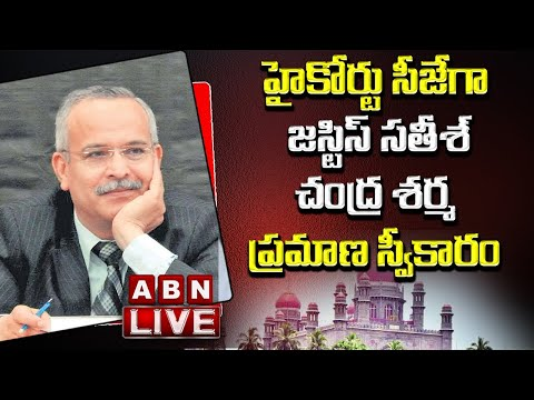 Justice Satish Chandra Sharma takes oath as Chief Justice of Telangana HC