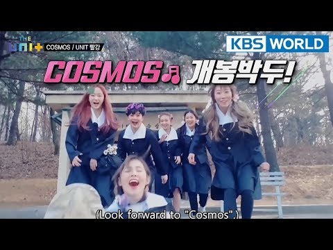 Team Red is ready for the self-producing teaser for COSMOS! [The Unit/2018.03.01]