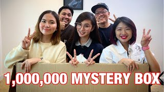 1 MILLION PESOS ($20,000) GADGET MYSTERY BOX UNBOXING