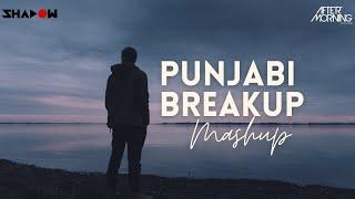 Punjabi Breakup Mashup – DJ Shadow Dubai – Aftermorning