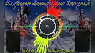 Bhangia Khilao Bum ji Dj Pe Bajata Ke Bolbum Gana 2019 Bolbum Remix By Dj Akash Jangalpara Shivtala