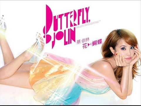 蔡依林-愈慢愈美麗/Jolin Tsai -Slowly Life 花蝴蝶 搶先聽