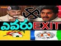 Chakirevu - Satirical Show | All Political Parties In High Tension After Exit Poll | Prime9 News