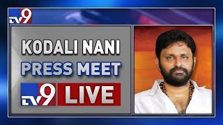 Kodali Nani Press Meet LIVE- Vijayawada..