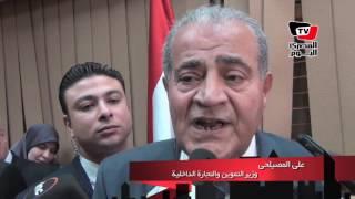 وزير التموين: نحصل علي ٤ مليون طن قمح محلي ونستورد ٦ مليون اخرين ...