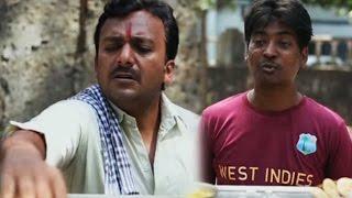 Chris Gayle or Bhel? New mauka ad on India vs West Indies ..