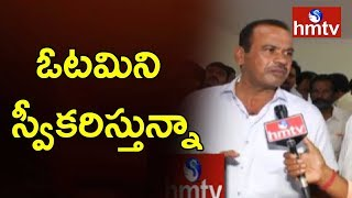 Komatireddy Venkat Reddy face-to-face on losing..