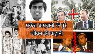 Mukesh Ambani Biography Video in HINDI Reliance Jio sim speech antilla house