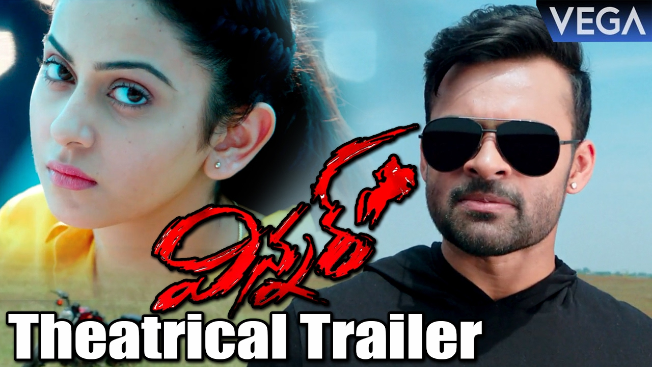Winner Movie Theatrical Trailer