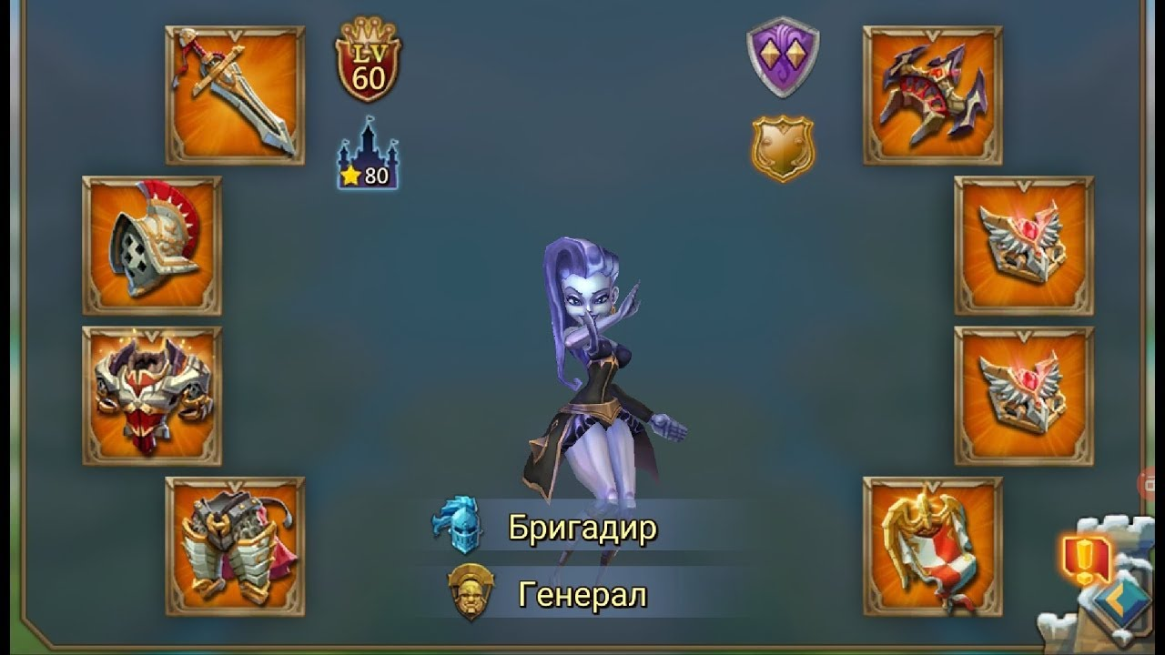 Overview on maxed 2b account/Обзор аккаунта BoLanXing/Максимальная