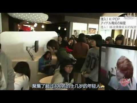 EXO (pre-debut)