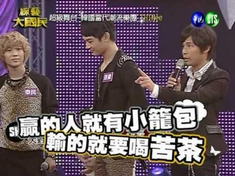 綜藝大國民.SHINee part-4 101106