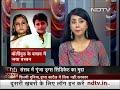 Jaya Bachchan ने कहा, जिस थाली में खाते हैं, उसी में छेद करते हैं - 02:41 min - News - Video