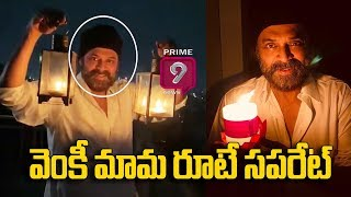 Victory Venkatesh lights lamps in response to PM Modi's ca..