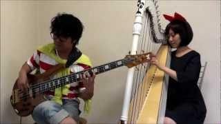 """レバーアルパ 魔女の宅急便 『風の丘』 """" Kiki's Delivery Service"""" Arpa&Bass"""