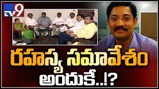 Crisis looms in TDP: MPs and MLAs conduct secret meetings:..