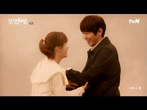 [FMV] 눈물이 또 나요 - 또! 오해영 에릭x서현진 Another Miss Oh Eric x Seo Hyun Jin Ep1-10 文晸赫 徐玄振