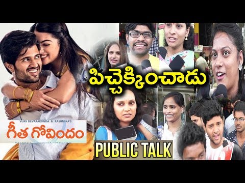 Geetha Govindam Movie Public Talk | Vijay Deverakonda