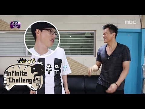 [Infinite Challenge] 무한도전 - JYP passionate dance lessons for jaeseok! 20150801