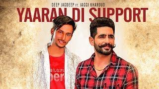 Yaaran Di Support – Deep Jagdeep