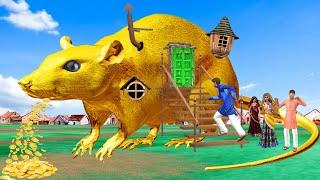जादुई विशाल चूहा घर Giant Magical Rat House Comedy Story Hindi Kahani हिंदी कहानिय Comedy Video