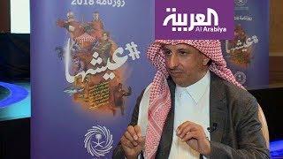 أول مقابلة خاصة مع رئيس هيئة الترفيه السعودية أحمد الخطيب     -