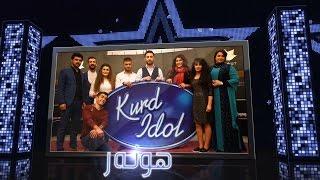 Kurd Idol - Koma Huner - Dengê saza Te&Wele Te Nagrim/ گروپی هونەر-دەنگی سازاتە& وەڵا تە ناگرم