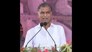 LIVE: Harisha Rao to address public meeting at Ibrahimpur..