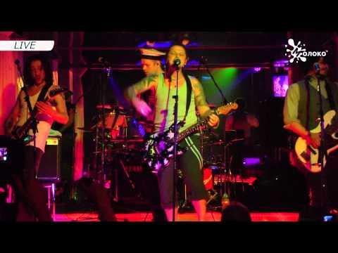 Концерт группы Пилот - Транзит(live)